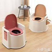 加厚塑料移動馬桶 成人防臭室內老人坐便器家用坐便凳防滑帶扶手 js7206【小美日記】