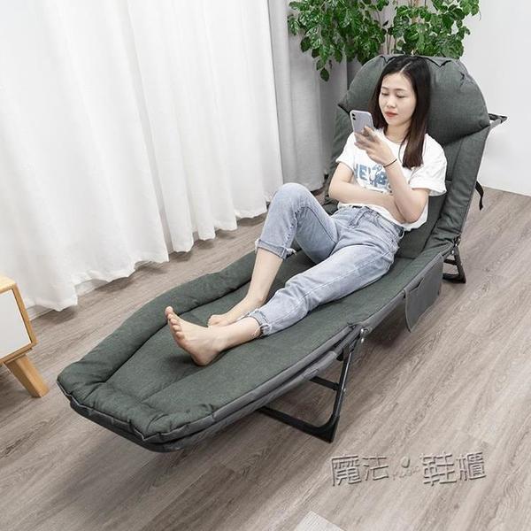 摺疊床單人午休躺椅辦公室簡易陪護行軍家用輕便攜多功能午睡神器 ATF 夏季狂歡
