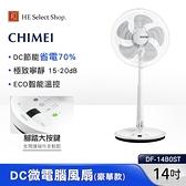 CHIMEI奇美 14吋DC馬達微電腦ECO立扇風扇(豪華款) DF-14B0ST