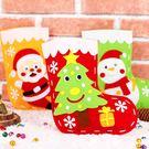 【BlueCat】聖誕節DIY手做不織布彩色聖誕襪 材料包
