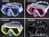 高清防水防霧游泳鏡 成人男女浮潛鏡潛水鏡護鼻面罩 大框游泳眼鏡『CR水晶鞋坊』