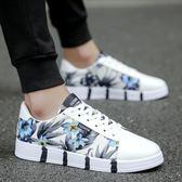 男鞋潮鞋夏季帆布韓版潮流白鞋板鞋百搭社會精神小伙透氣新款 Korea時尚記