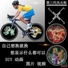 DIY自行車輻條燈炫燈夜騎裝飾閃燈山地車...