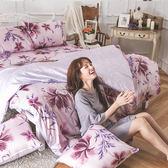 床包被套組 / 雙人【陶醉粉紫】含兩件枕套  AP-60支精梳棉  戀家小舖台灣製AAS212