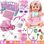 兒童玩具仿真娃娃女孩過家家帶娃娃小推車會說話的洋娃娃寶寶推車