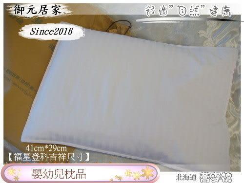 蕎麥枕系列-日本˙飯店型『蕎麥枕』60*40CM【財旺富貴吉祥尺寸型】4斤