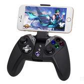 [哈GAME族]免運費 可刷卡 蓋世小雞 G4 增強版 藍芽 支援IOS/安卓/PC/PS3 有線/無線模式 內建手機支架