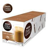 ★2018/09/30前買五送一(共六盒) 雀巢 新型膠囊咖啡機專用 咖啡歐蕾膠囊 (一條三盒入) 料號 12226400