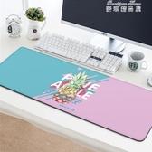 滑鼠墊超大號可愛女生卡通加厚廣告訂製訂做電腦桌墊鍵盤墊YYP 麥琪精品屋