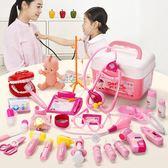 仿真小醫生玩具套裝工具箱打針護士男孩兒童醫院過家家女孩·樂享生活館liv