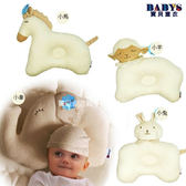 枕頭 可愛動物造型初生嬰幼兒定型枕 寶貝童衣