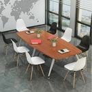 新北台灣現貨 會議桌 橢圓形辦公室會議桌簡約現代簡易小型接待培訓北歐洽談長桌椅組合