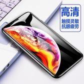 蘋果XS手機膜iPhoneX鋼化膜蘋果6S/7plus防摔玻璃保護膜 優樂居