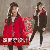 女童風衣外套8到11大童女裝秋裝13小學生女孩兒童洋氣潮衣12-15歲 蘇菲小店