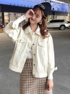 牛仔外套女 秋季韓版復古港味寬鬆長袖牛仔短外套春秋新款女裝白色上衣【快速出貨八折鉅惠】