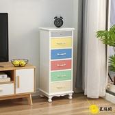 斗櫃 彩色北歐床頭櫃實木客廳收納櫃臥室床邊櫃小戶型整裝加高邊櫃