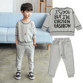 男童秋裝套裝兒童中大童秋季童裝兩件套韓版小孩潮衣運動2色 第七公社