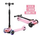 兒童滑板 滑板車兒童1-3歲寶寶三合一小孩溜溜車3-6男孩女孩6-12單腳滑滑車【快速出貨八折搶購】