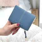 日式超薄女士錢包女小錢包短款摺疊ins錢包簡約學生皮夾子零錢包 一米陽光