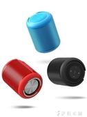 迷你音響音箱小型便攜式超重低音炮大音量手機家用戶外隨身迷你鋼炮3D環繞(快速出貨)