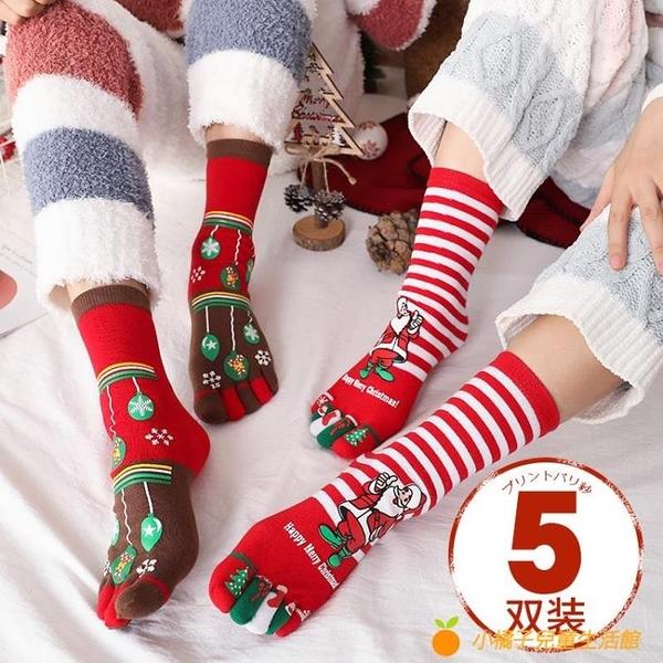 圣誕五指襪子女中筒襪秋冬季分趾襪可愛日系長筒棉【小橘子】