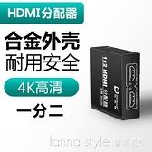 hdmi一分二分配器屏幕分頻器顯示器機頂盒電腦視頻電視高清線4k*2K切換器 全館新品85折