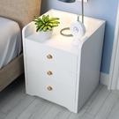 床頭櫃簡約現代床頭收納櫃多功能北歐床邊櫃簡易小櫃子臥室置物架QM 依凡卡時尚