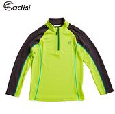 ADISI 童半門襟智能纖維超輕速乾長袖上衣AL1521049 (110~150) / 城市綠洲專賣(速乾、保暖、輕量)