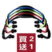 【買二送一】藍芽耳機/無線藍芽運動型MP3耳機播放器 /後掛式/耳塞式設計/單車族