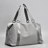 健身包簡詩曼手提旅行包大容量防水可折疊旅行袋男女行李包休閒健身包 雲朵走走
