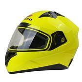 摩托車頭盔夏季防曬男全覆式全盔通用頭盔電動車頭盔 QQ3381『樂愛居家館』