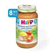 HiPP 喜寶 天然番茄雞肉馬鈴薯粒220g【佳兒園婦幼館】