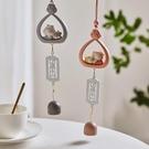治愈系可愛風鈴掛飾鈴鐺掛件日式創意掛門房間裝飾品新年聖誕禮物 格蘭小鋪