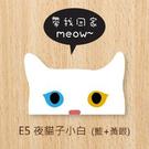 【獨家聯名】夜貓子小白貓防水貼紙 文創小物 超療癒