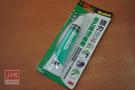 3M 氯乙烯塑膠(PVC)專用 強力接著劑 強力膠 (30ml)