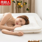南極人全棉決明子枕頭兒童低枕成人頸椎枕單...
