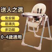 嬰兒餐椅 寶寶餐椅 兒童餐椅多功能可折疊便攜式嬰兒椅子生 日禮物jy 雙12快速出貨八折下殺