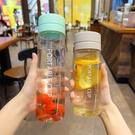 塑料杯 男女學生 情侶 便攜 大容量 水杯 韓版 簡約 清新 運動 太空 杯子 森系