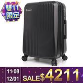 行李箱 旅行箱 法國奧莉薇閣 28吋 德國PC硬殼 無懈可擊 黑色