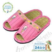 【クロワッサン科羅沙】Peter Rabbit 細直條藤葉邊草蓆室內拖鞋 (粉色24CM)