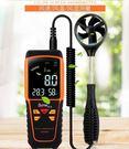 測風儀-速為風速儀風速計風力測試儀高精度手持式測風儀風量測量儀傳感器  東川崎町