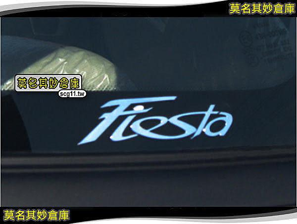 莫名其妙倉庫【AL040 Fiesta 字標隨意貼】福特 Ford New Fiesta 小肥精品配件空力套件