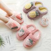 冬季室內棉拖鞋女情侶居家厚底防滑室內包跟保暖可愛水果卡通毛毛拖鞋