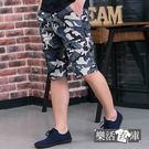 【7333】夏日薄款迷彩伸縮休閒工作短褲(藍灰)● 樂活衣庫