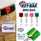 KEY BAK MINI-BAK 透明方...