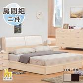 ASSARI-(白橡)織田收納房間組二件(床箱+3抽屜6分床架)單人3.5尺