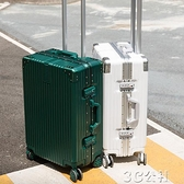 行李箱 行李箱女學生韓版大容量箱子密碼箱男皮箱ins旅行箱萬向輪拉桿箱