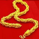 【雙12】全館低至6折鍍越南沙金項鍊男士首飾仿真999大金鍊子純金色24K金久不掉色