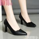 職業女鞋 大東單鞋女新款黑色高跟鞋細跟職業皮鞋尖頭中跟工作真皮女鞋春秋【618 購物】