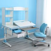 新年禮物-兒童學習桌實木書桌小學生寫字桌椅組合套裝可升降課桌椅wy